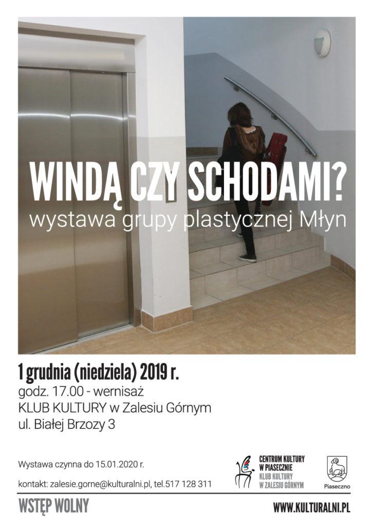 WYSTAWA-GUPY-MLYN-plakat-INTERNET
