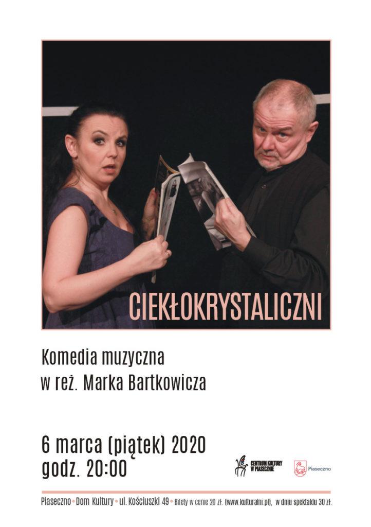 teatralny PLAKAT 2020 trzeci